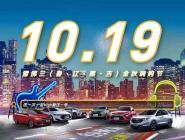 迈锐宝xl-最近有个厂家直购,锐联全款落地能谈到多少呢,坐标潍坊