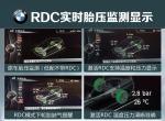 宝马3系-求推荐OBD!现在刷隐藏都需要电脑吗?有没有简单点的手机就能刷的?  看到RDC就馋得不行
