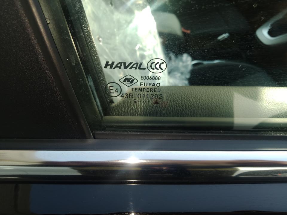 哈弗m6-玻璃看那个地方