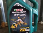 帝豪-各位车友这是我今天在4s店加的机油,嘉实多牌,大家看看是全合成机油么,他们有说是半合成机油。