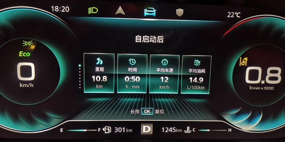 荣威rx5 max-有哪位车主能把真实油耗分享一下,谢谢!附上我的油耗。