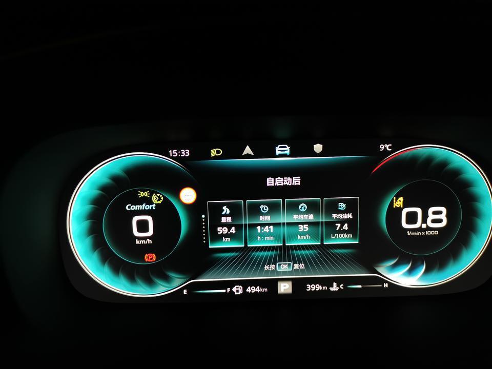 荣威rx5 max-国道跑了差不多一小时,这个油耗准确吗?求指教!